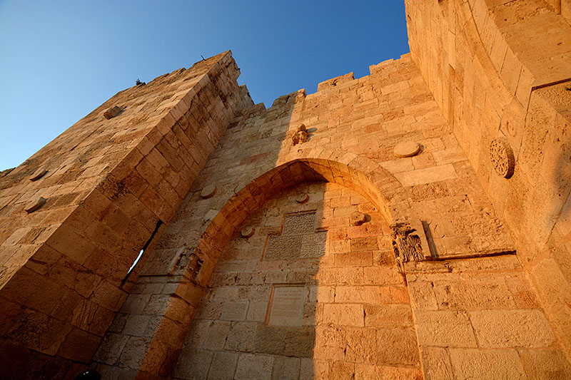 Jerusalem- The old city- Israel tours