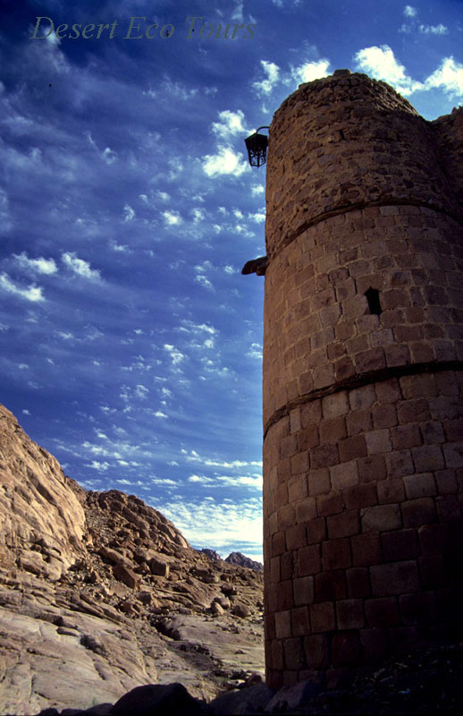 The Monastery of St. Catherine and Mt. Sinai